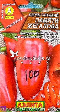 """Семена пакетированные Аэлита. Перец сладкий """"Памяти Жегалова"""", фото 2"""