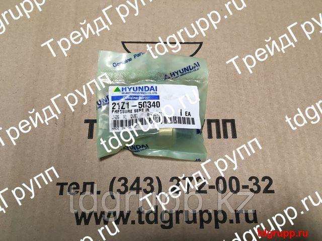 21Z1-50340 Датчик давления масла Hyundai SL765