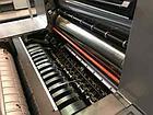 4-красочная печатная машина Heidelberg SM 74-4-PH , 4 краски , высокая приемка, 2011г, 34 мил.отт, фото 10