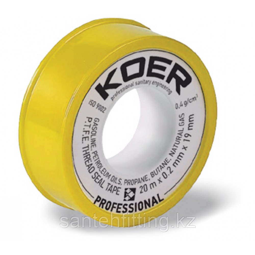 Фум желтый 19 х 15 х 0,1 газ Professional