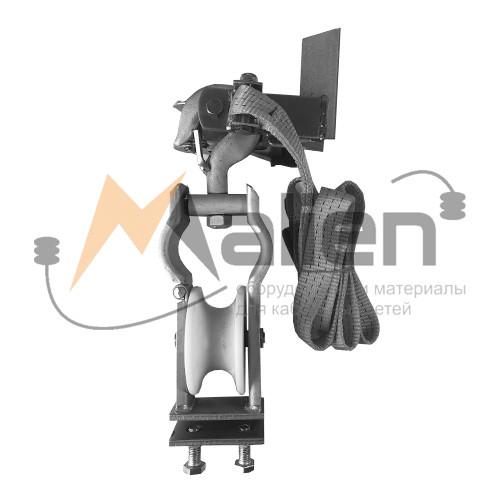 РМ-2М-1 МАЛИЕН Ролик монтажный с поворотным крюком и ремнём подвески