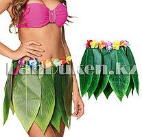 Юбка гавайская пляжная с цветами на резинке 40см