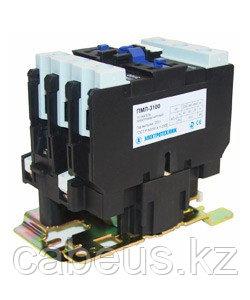 ПМЛ-3100 УХЛ4 Б, 380В/50Гц, 1р+1з, 40А, нереверсивный, без реле, IP00, пускатель электромагнитный  (ЭТ)