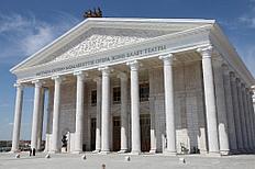 Государственный театр оперы и балета «Астана-опера» — театр в Астане, основанный по инициативе президента Казахстана Нурсултана Назарбаева. Здание театра, построенное в 2013 году, признано памятником архитектуры национального значения.