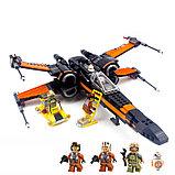 Конструктор Lepin 05004 аналог Лего LEGO 75102 Истребитель По STAR WARS 736 детали, фото 2