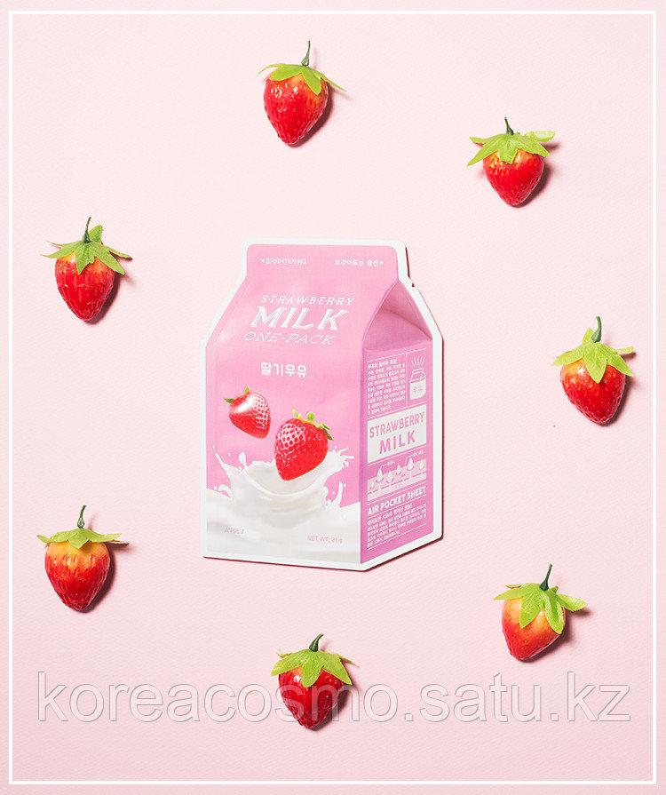 A'PIEU Strawberry Milk One Pack.