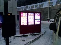 Уличный менюборд: виды, особенности, правила оформления