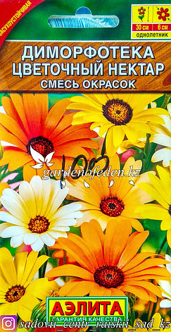 """Семена пакетированные Аэлита. Диморфотека """"Цветочный нектар, смесь окрасок"""", фото 2"""