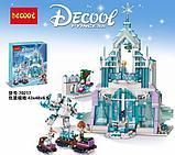 Конструктор Decool 70217  холоное сердце Ледяной замок Эльзы аналог Lego 41148 Принцессы Дисней  701 деталь, фото 2