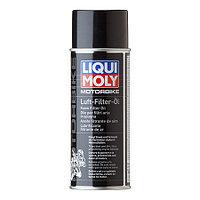 Спрей для пропитки фильтров Liqui Moly 1604 0,4 литра
