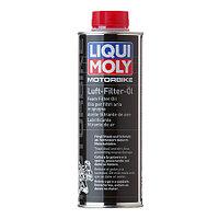 Масло для пропитки фильтров Liqui Moly 1625 0,5 литра