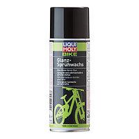 Полироль для велосипеда Liqui Moly 6058 0.4 литра
