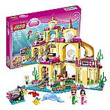 """Конструктор JG306 402 дет (аналог Lego Disney Princess 41063) """"Подводный дворец Ариэль"""", фото 2"""