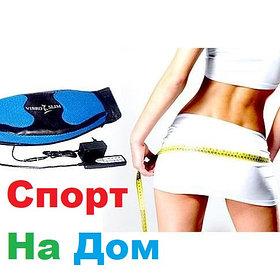 Вибро массажер пояс для похудения Vibro Slim