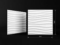 3D панели Волна прямая