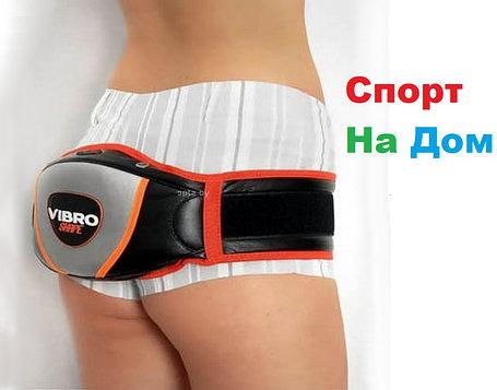 Пояс для похудения Vibro Shape Slimming Belt JKW-0286C, фото 2