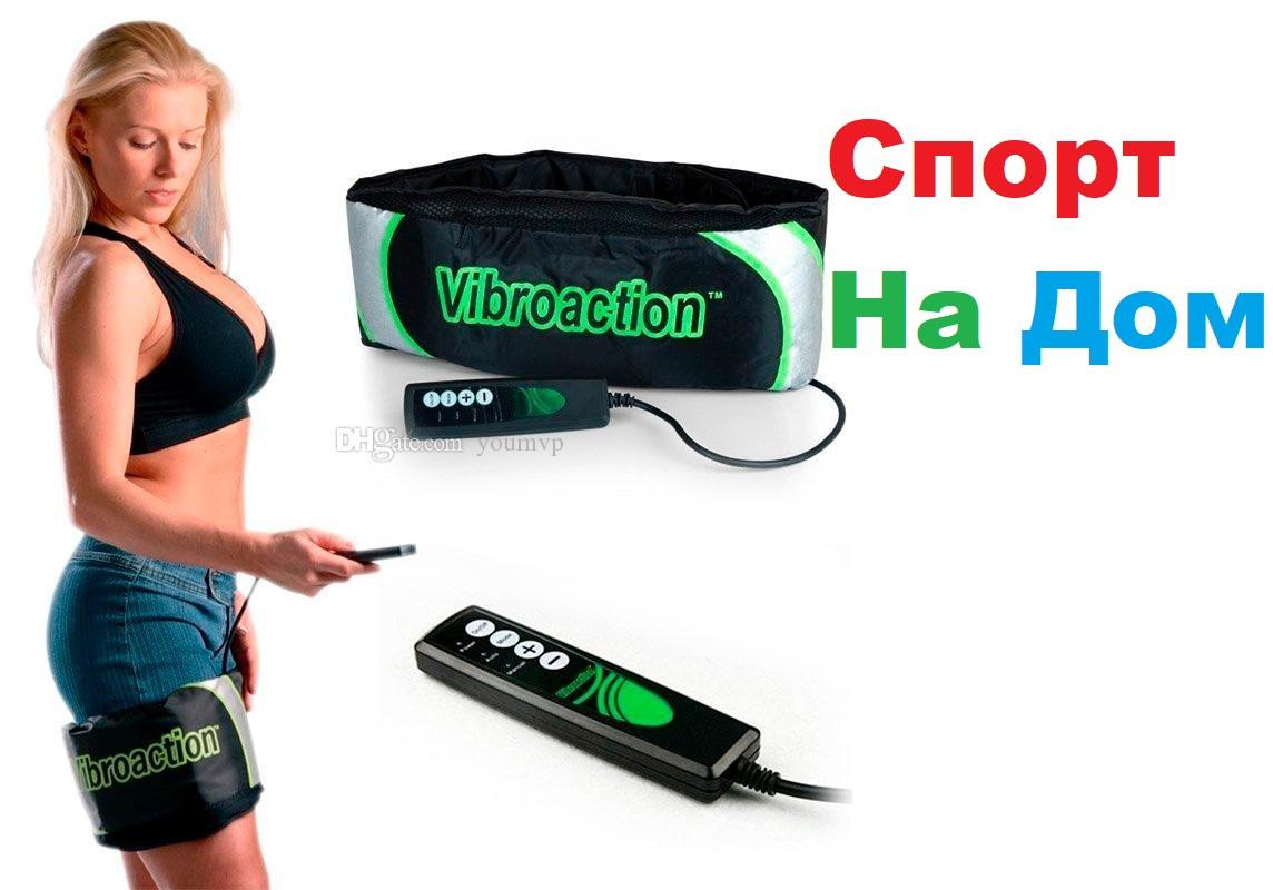 Вибромассажер для похудения Виброэкшн (Vibroaction)