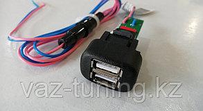 Зарядное устройство ШТАТ USB 2.0 Универсал 2 гнезда