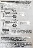 Зарядное устройство ШТАТ USB 2.0 Универсал 2 гнезда, фото 3