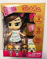 Кукла Boxy Girls Tasha  мини кукла с тремя боксами