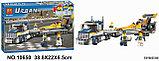 Конструктор bela 10650 Сити Грузовик для перевозки драгстера: - аналог LEGO City (Лего Сити) 60151, фото 2