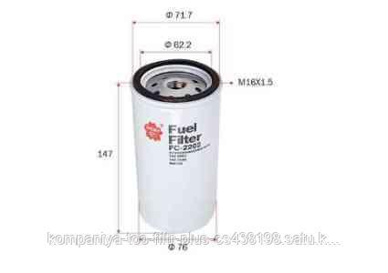 Фильтр топливный SAKURA FC2202