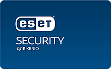 ESET Security для Kerio. Лицензия на 1 год