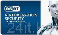 ESET Virtualization Security для VMware. Лицензия на 1 год