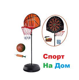 Детский комплекс Баскетбол+Дартс высота до 173 см.