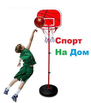 Детский баскетбольный набор высота 155 см., фото 2