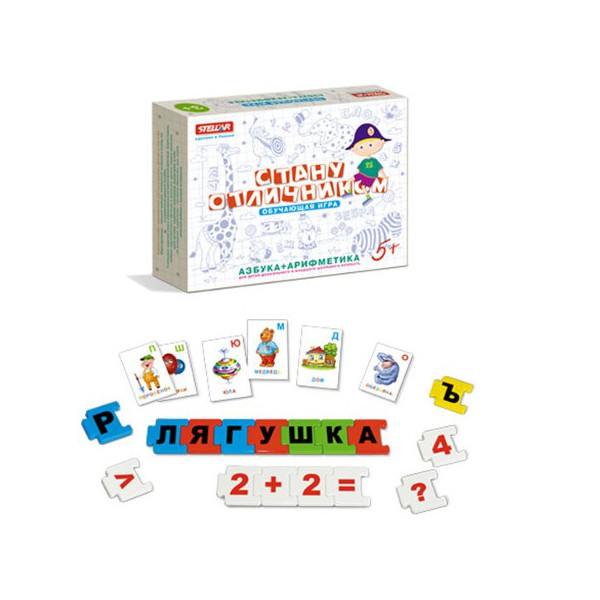 Stellar Настольная игра «Стану отличником: Азбука-арифметика»