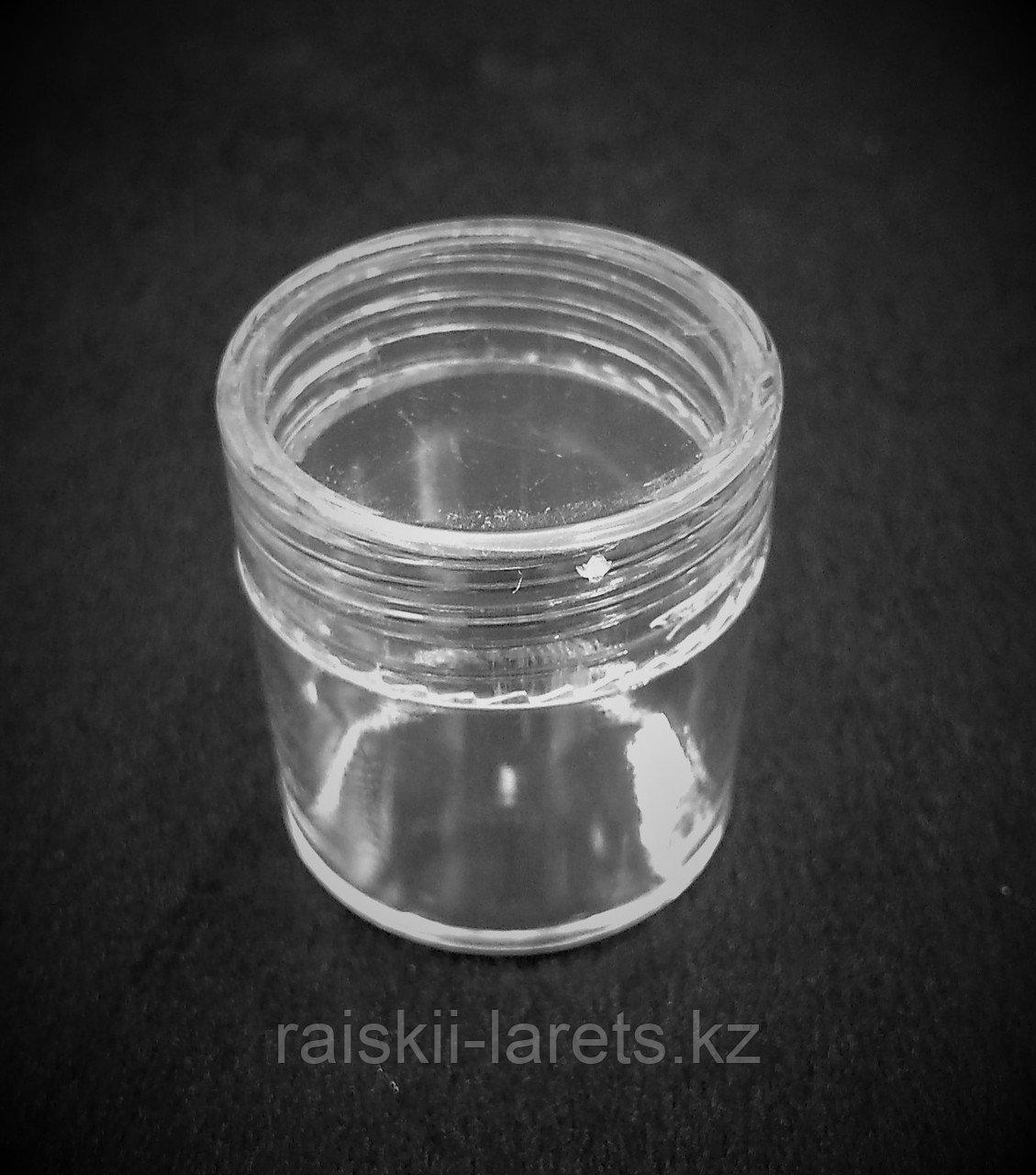 Баночка для мелочей  d=2,5*2,8 см прозрачная