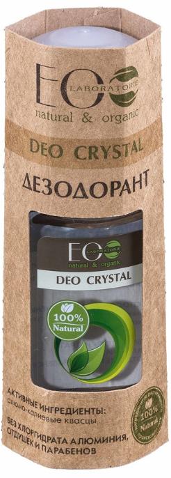 Дезодорант для тела «Натуральный»