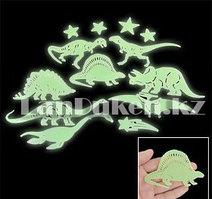 Фосфорные наклейки звезды и динозавры в детскую комнату
