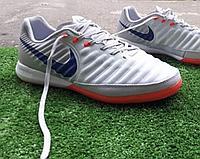 Бутсы-футзалы футбольные Nike