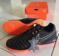 Бутсы-футзалы футбольные Nike размеры 39-45