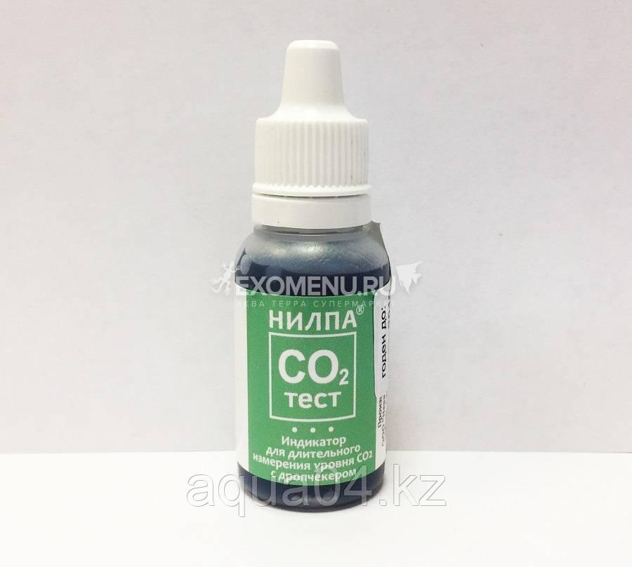 НИЛПА Индикатор CO2
