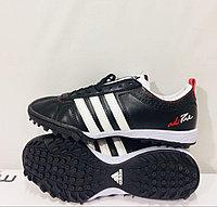 Бутсы-cороконожки футбольная Adidas