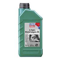 Масло для 2-тактных бензопил и газонокосилок Liqui Moly 1282 1литр