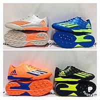 Бутсы-сороконожки Adidas размеры 34-40