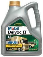 Моторное маслоMobil Delvac™ 1 LE 5W-30 4 литра