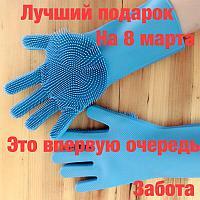 Универсальные силикиновые перчатки, фото 1