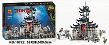 """Конструктор Bela 10722 Ninjago Movie """"Храм Последнего великого оружия"""" 1449 деталей - аналог Lego Ninjago Movi"""