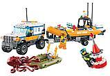 """Конструктор Bela 10753 Cities """"Внедорожник 4х4 команды быстрого реагирования"""" (аналог LEGO 60165), фото 2"""