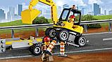 Конструктор BELA 10651 Уборочная техника аналог lego City 60152, фото 3