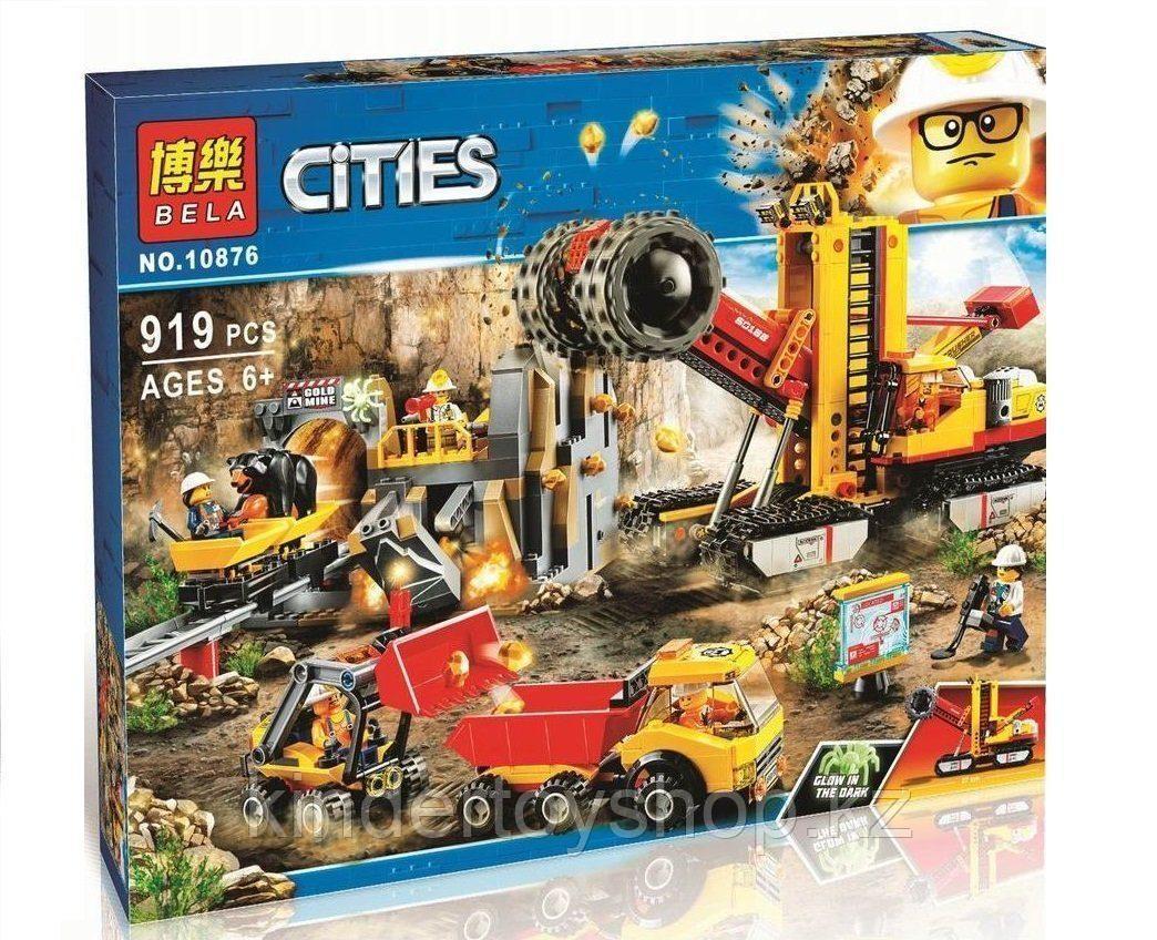 Конструктор Bela 10876 Шахта (аналог Lego City 60188), 919 дет. Набор 2018 года новинка