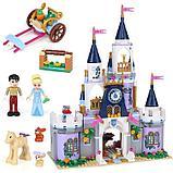 Конструктор BELA 10892 (Аналог LEGO)Конструктор лего LEGO Princess Волшебный замок Золушки, фото 2