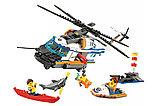 """Конструктор BELA  City 10754 """"Сверхмощный спасательный вертолет"""" аналог LEGO 60166 439 деталей,, фото 2"""