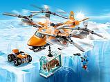Конструктор Bela 10994 Арктический город воздушный транспорт (аналог Lego 60193), фото 3