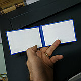 Изготовление служебных удостоверений, фото 2